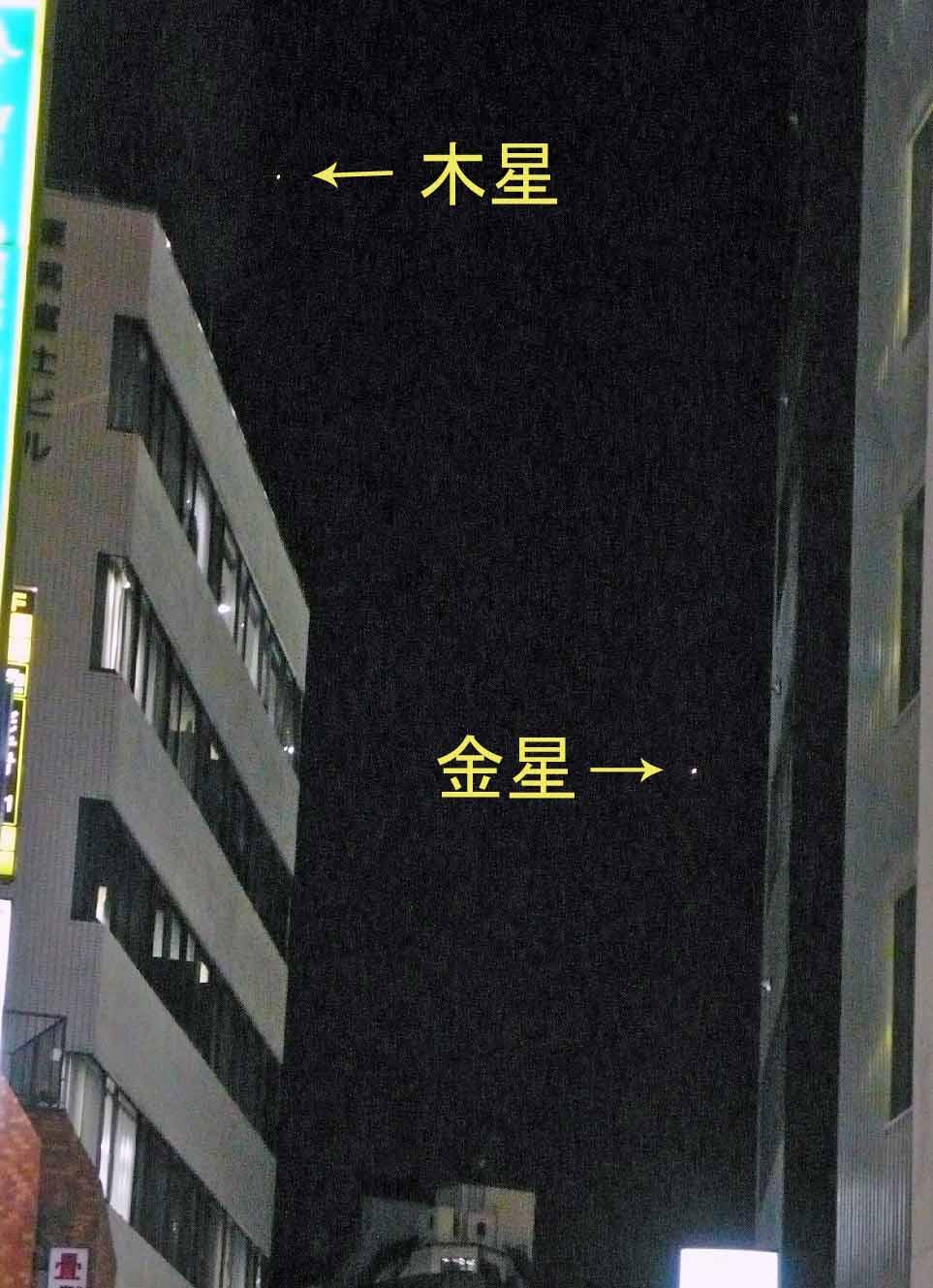 P1040587 - コピーのコピー.jpg